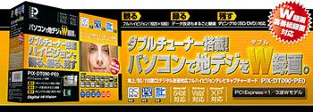 pix_dt090_mini_banner1.jpg
